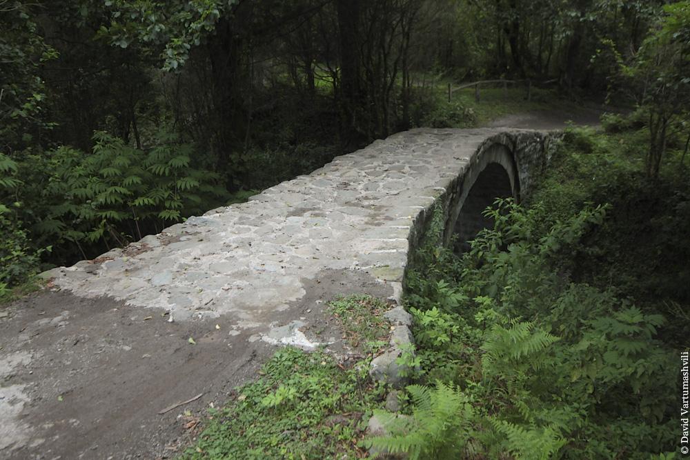 Ущелье реки Мачахела, мост Мирвети