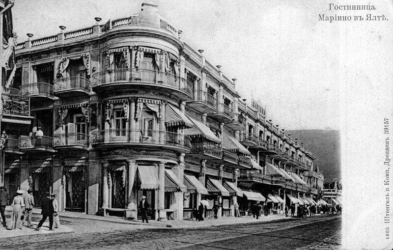 Yalta_old_8_lg.jpg