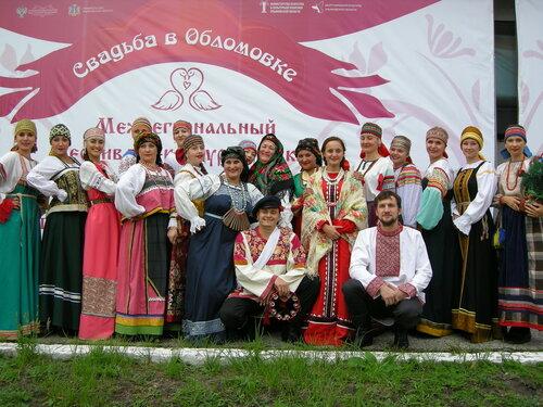 Фольклорный ансамбль Веретено.JPG