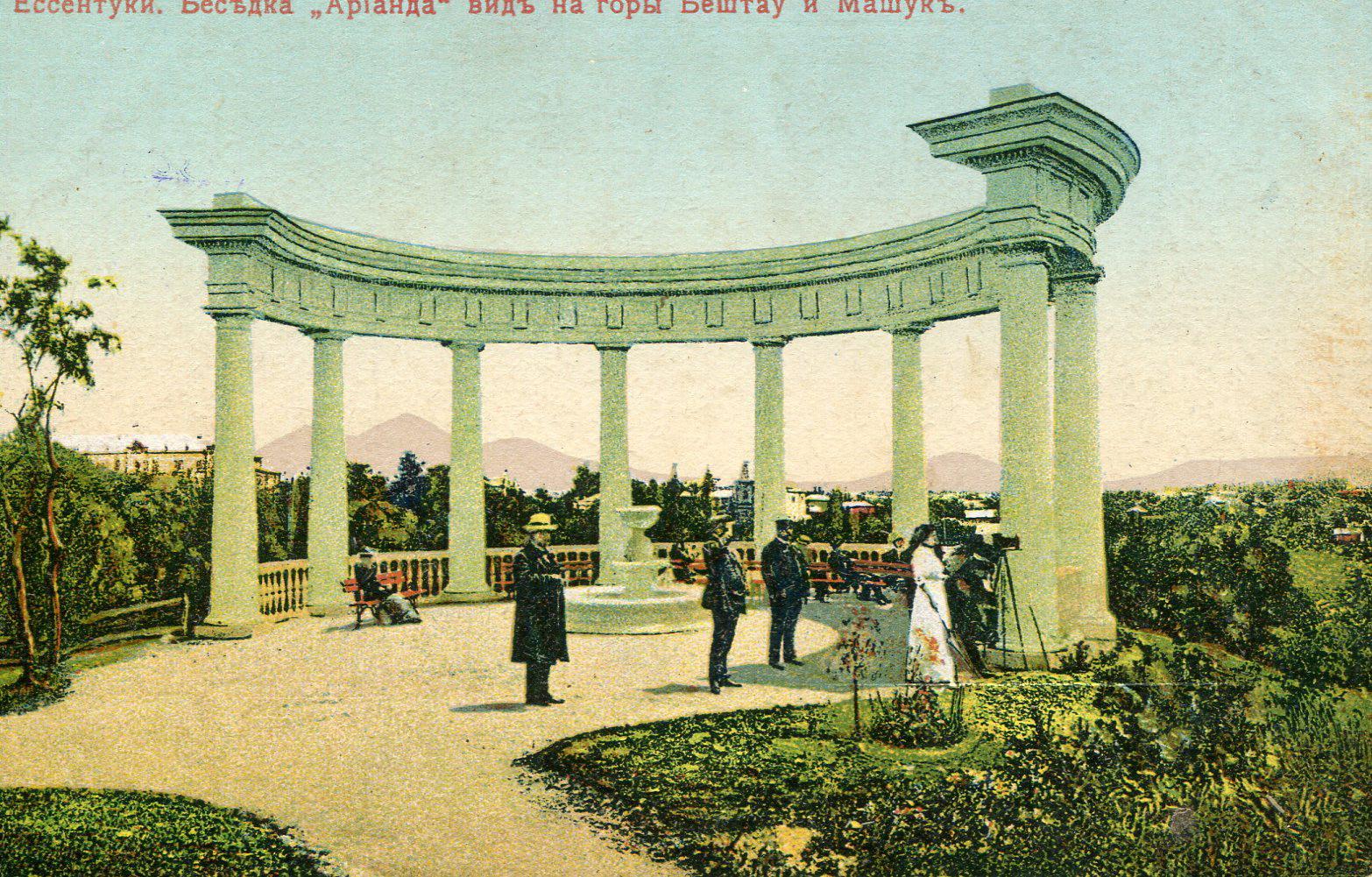 Беседка «Орианда», вид на горы Бештау и Машук