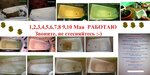 0_3cb29_9f820aca_XL.jpg