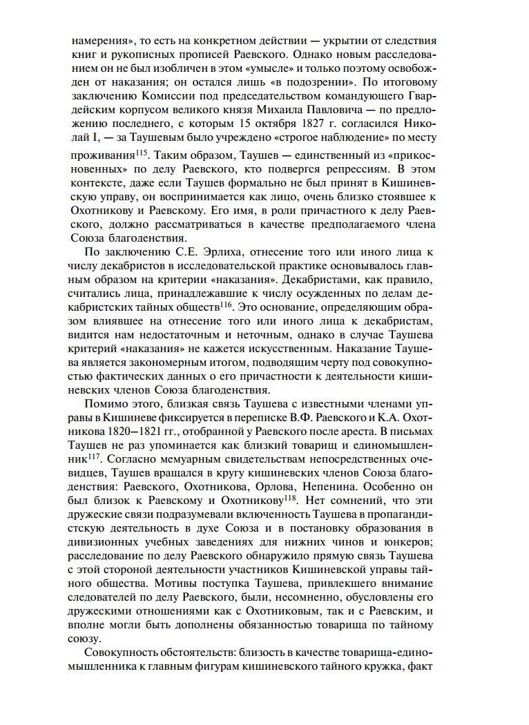 https://img-fotki.yandex.ru/get/1332796/199368979.1ac/0_26f761_47279a6f_XXXL.png