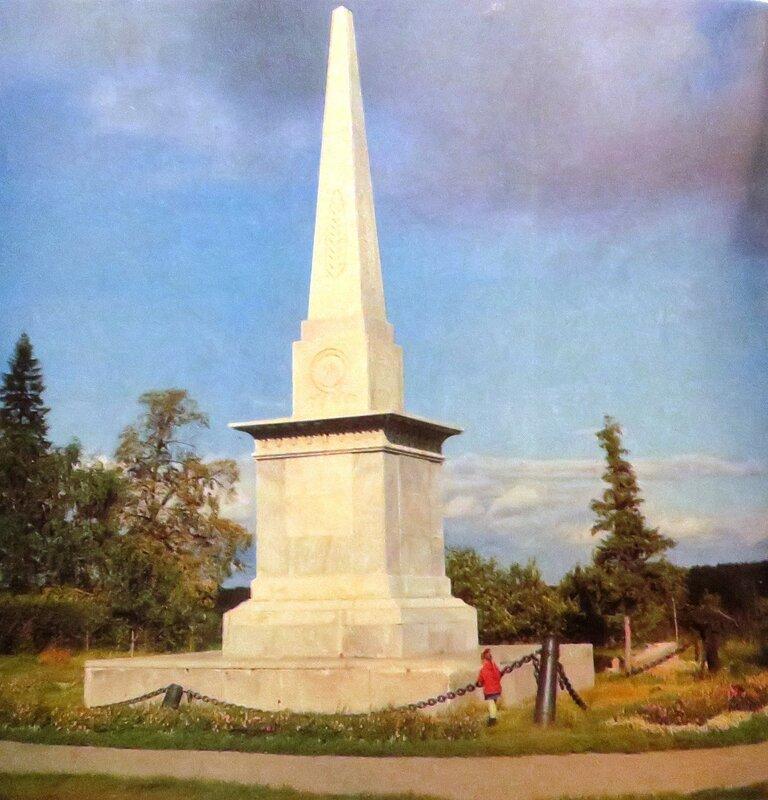 1979с Памятник Ермаку. В. Панова.jpg
