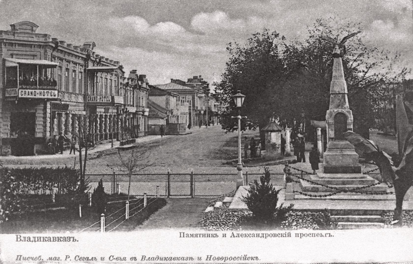 Александровский проспект и памятник