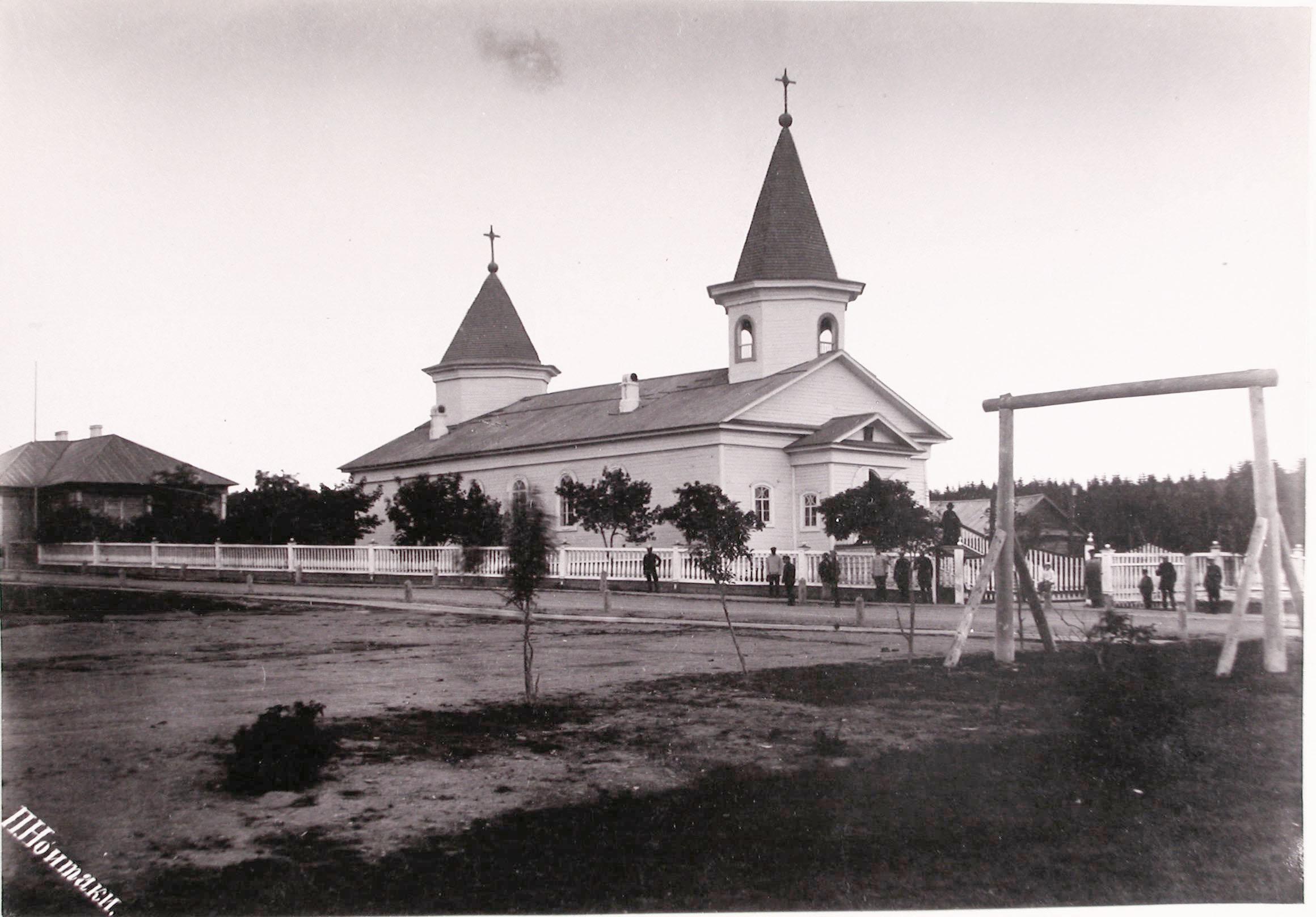 1891. Анивская церковь в честь Святителя Николая Чудотворца в посту Корсаковском.