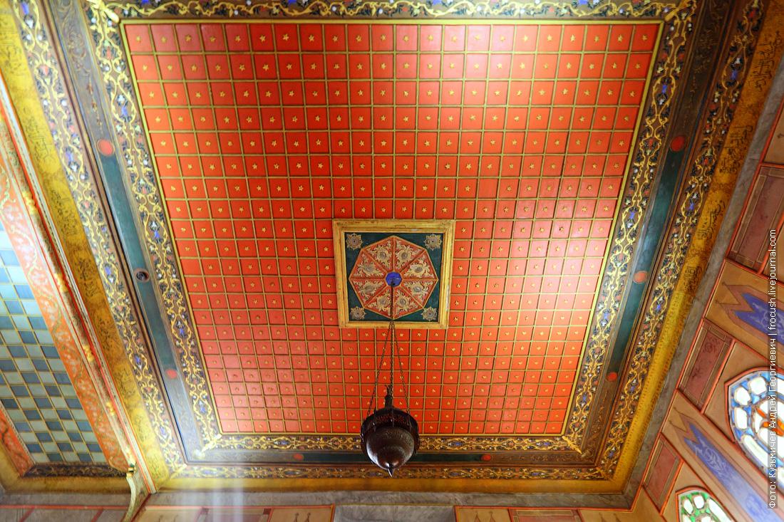 Крым Бахчисарай Ханский дворец потолки