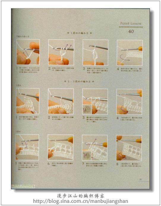вязание салфеток обозначения