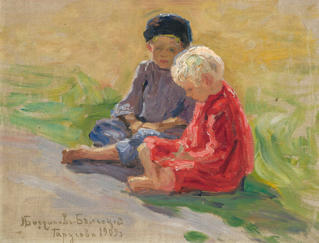 Playing Children,  1909 ЧС.jpg