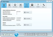 Защита папок - Hide Folders 5.0 Build 5.0.8.1059 Final