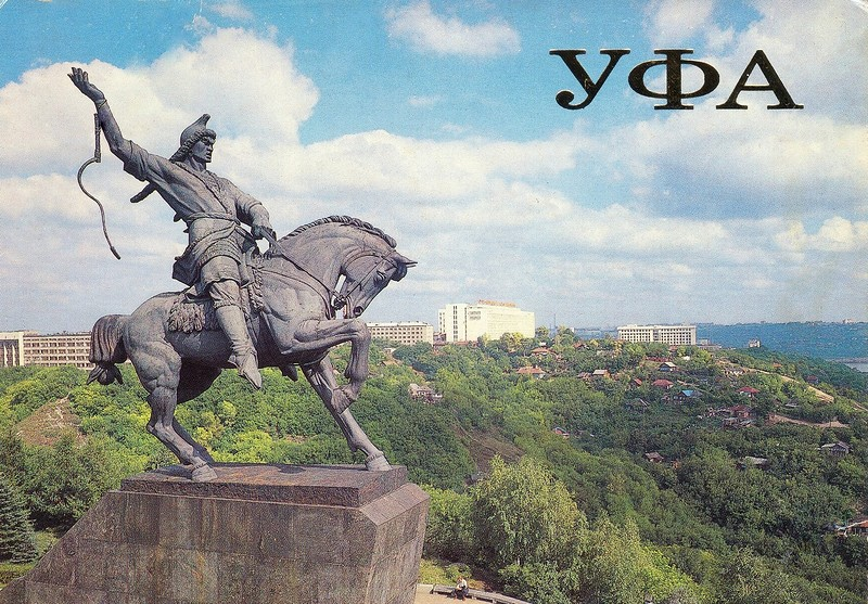 ZAVODFOTO / История городов России в фотографиях: Уфа в 1988 году