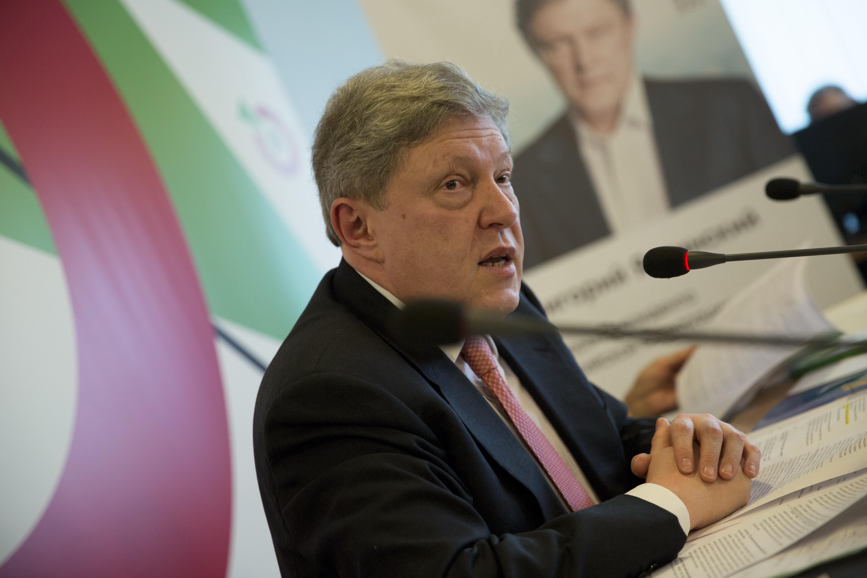 Явлинский предложил реформировать партию «Яблоко»