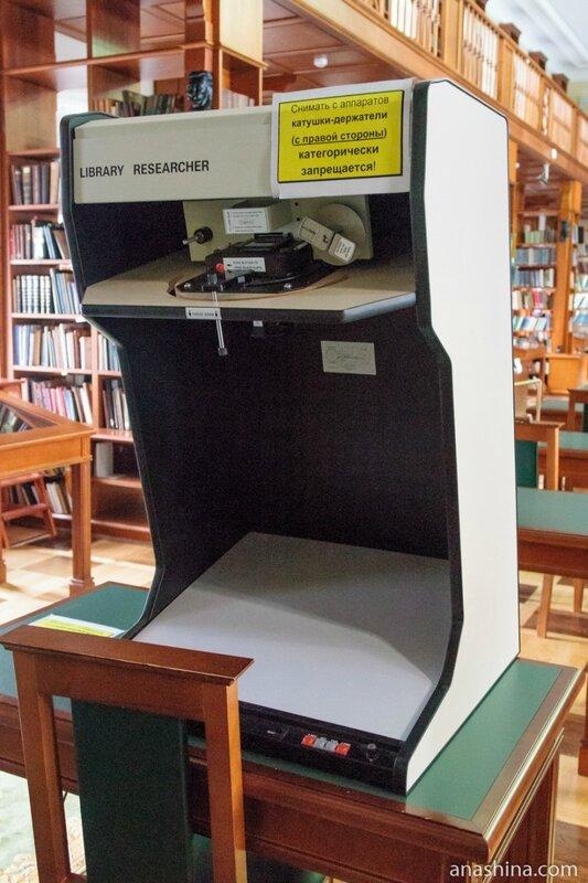 Аппарат для чтения с разных носителей