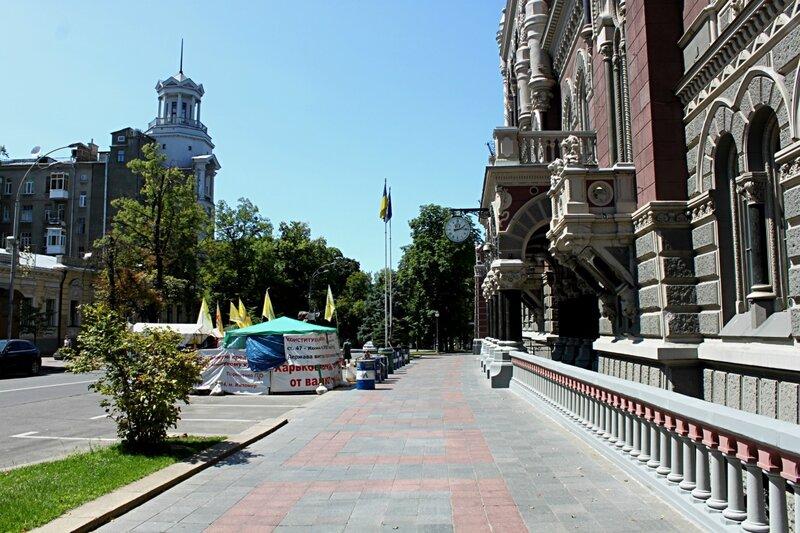 Нацбанк Украины институтская киев