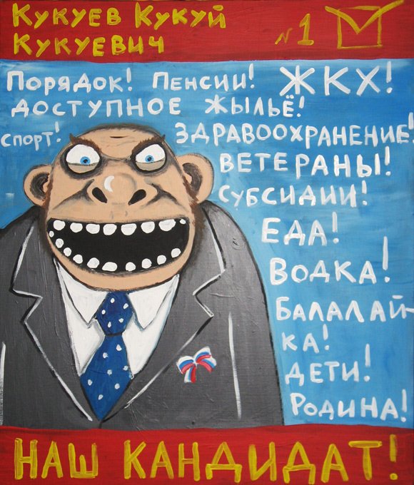 https://img-fotki.yandex.ru/get/13328/47688760.1/0_c5eb7_381ce28d_orig height=483