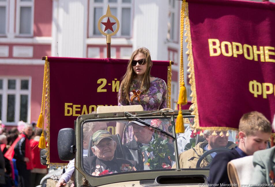 Ветераны Великой Отечественной на параде 9 мая