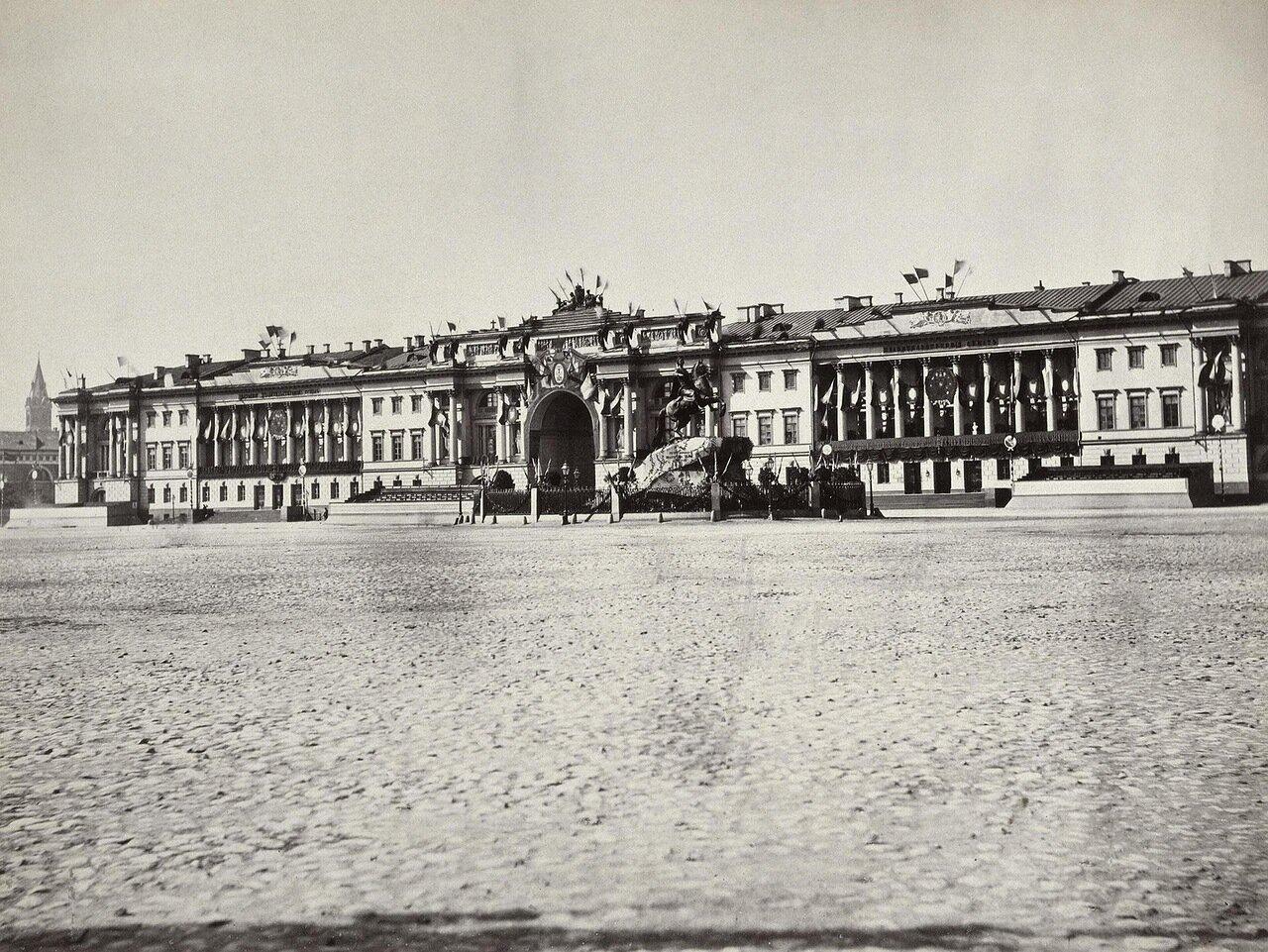 Вид здания Сената и Синода. 1872