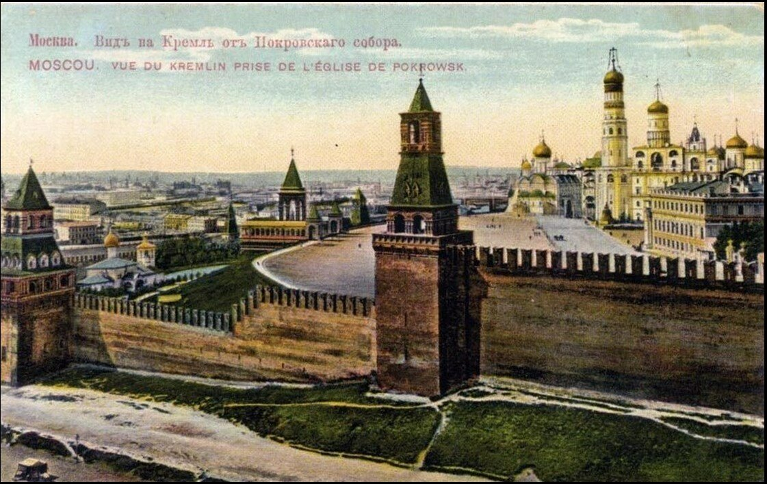 Вид на Кремль от Покровского собора