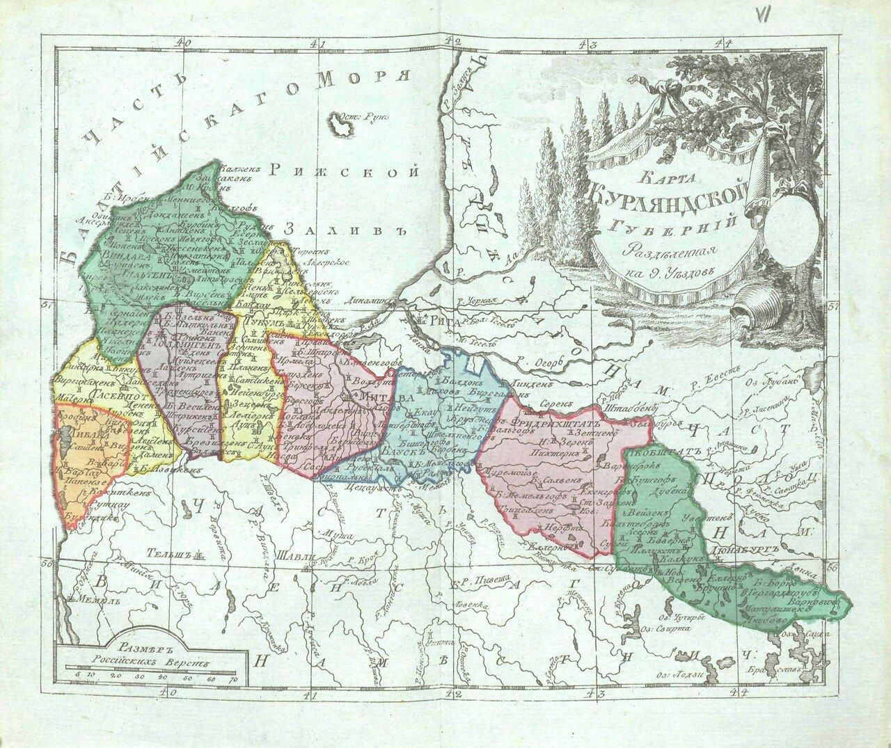 08. Карта Курляндской губернии