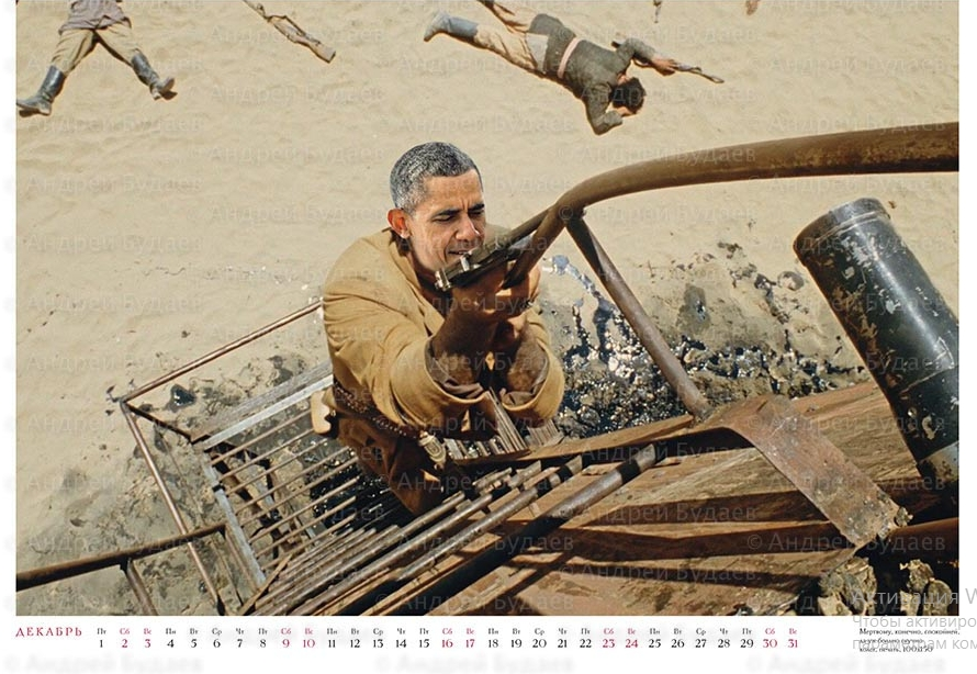 Календарь Белое солнце Пальмиры - Художник Андрей Будаев – Yandex.jpg