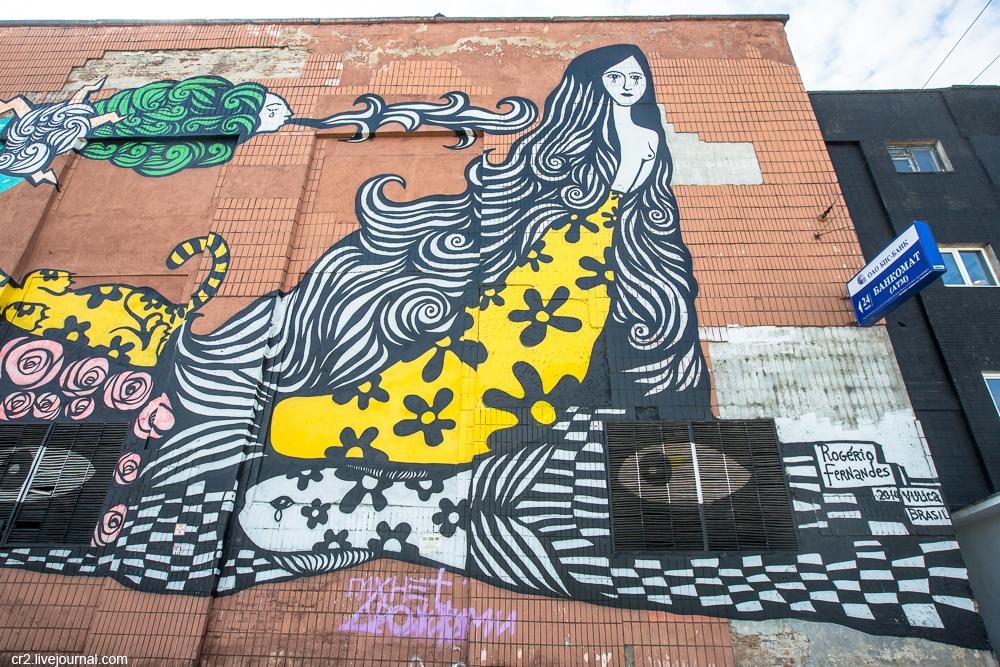 Рисунки графити секс