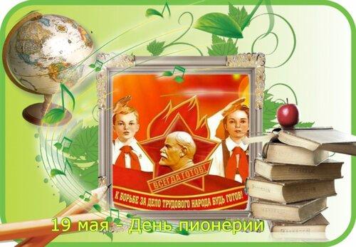 https://img-fotki.yandex.ru/get/133483/122427559.9b/0_b4c44_67a83559_L.jpg