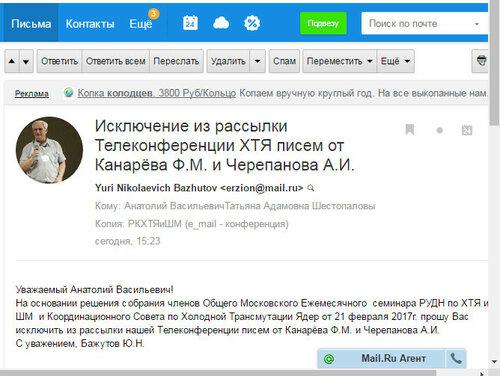https://img-fotki.yandex.ru/get/133483/12349105.98/0_93963_5049a5ad_L.jpg