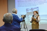 16.05.2017 г. Презентация книг издательство Арго,(Эстония)