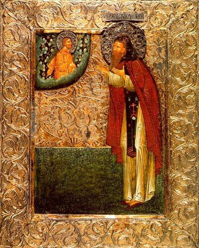 Святой Преподобный Варлаам Хутынский.
