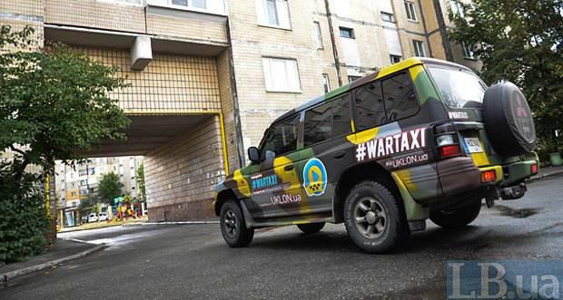 Военное такси: Волонтеры собирают деньги на машину для АТО (фото)