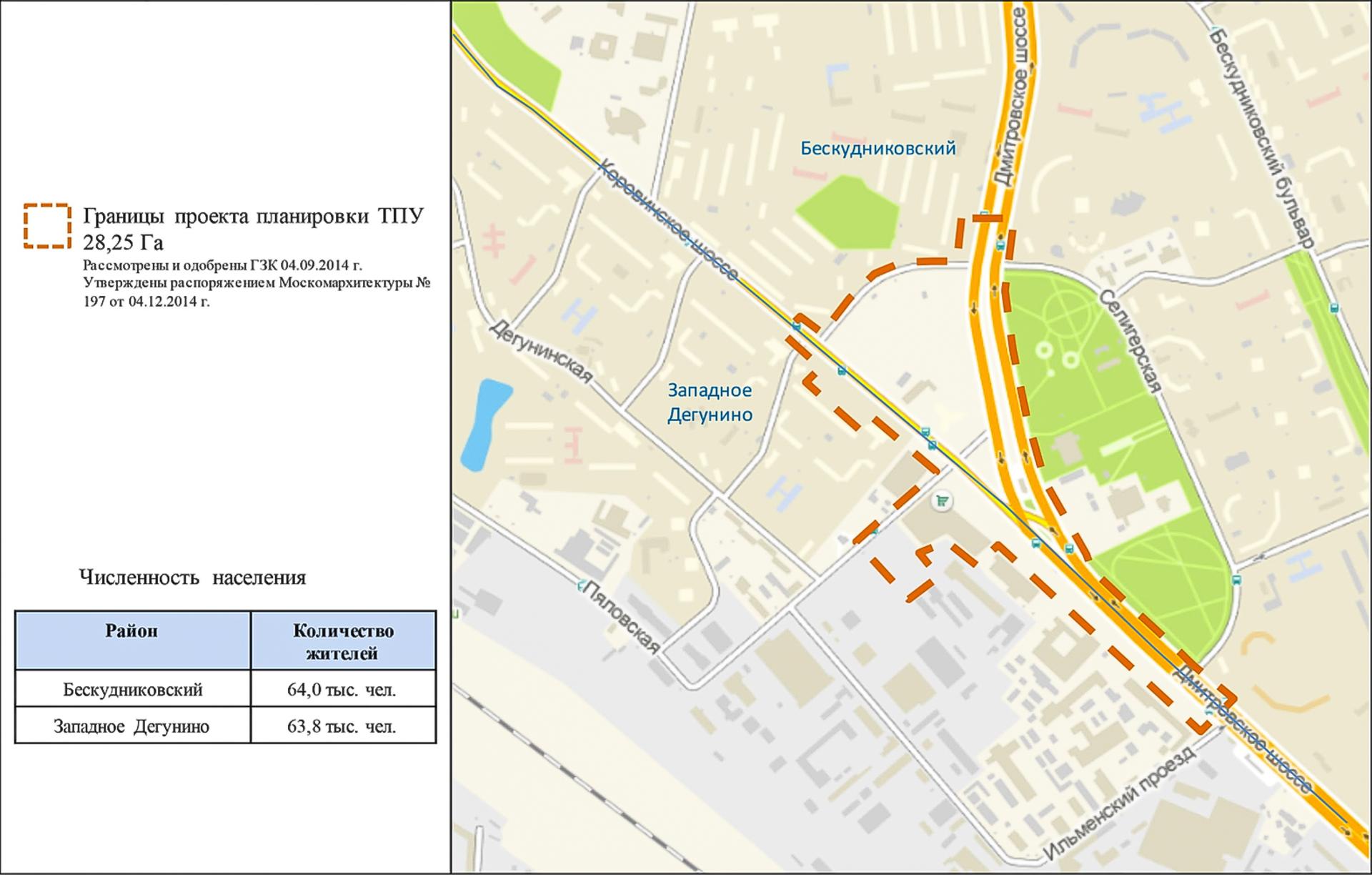 яндекс карта и схема метро г москвы