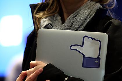 Фейсбук отключил крымчанам рекламные аккаунты