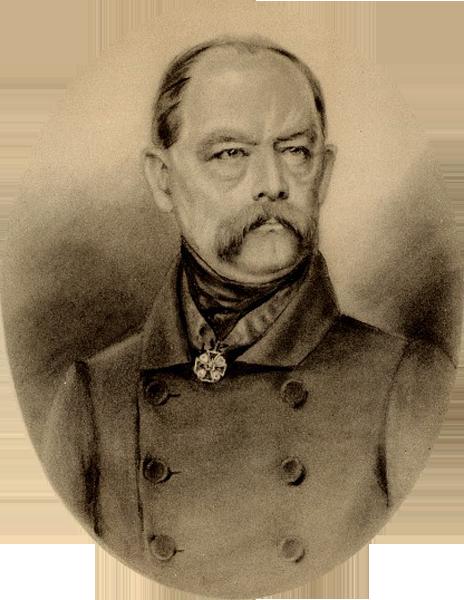 33 Отставной полковник Вышнепокромов.png