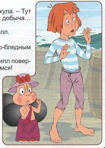 https://img-fotki.yandex.ru/get/133483/19411616.510/0_119460_a45df624_M.jpg