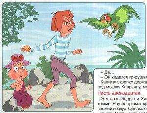 https://img-fotki.yandex.ru/get/133483/19411616.510/0_11946d_730cdfb6_M.jpg