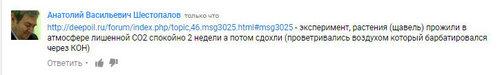 https://img-fotki.yandex.ru/get/133483/223316543.54/0_1ec917_4c675f06_L.jpg