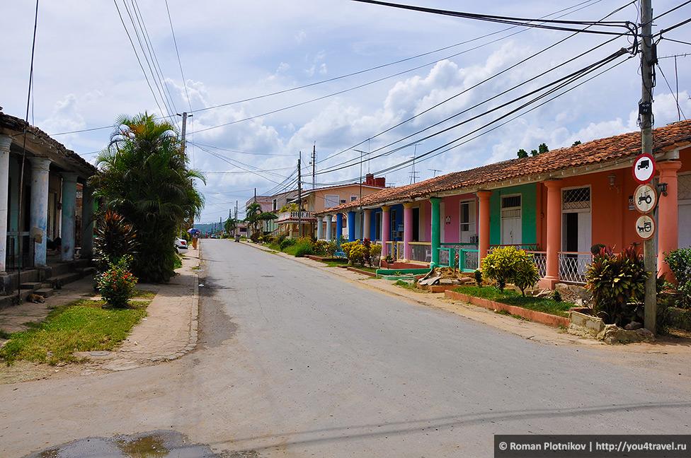 0 76ca41 ef2cd1c8 orig День 3. Переезд из Гаваны в Виньялес через Лас Терассас на автобусе Viazul