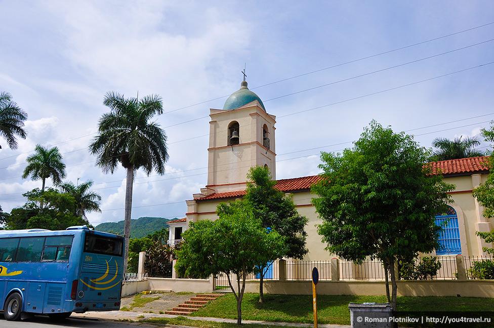 0 76ca44 a932314e orig День 3. Переезд из Гаваны в Виньялес через Лас Терассас на автобусе Viazul