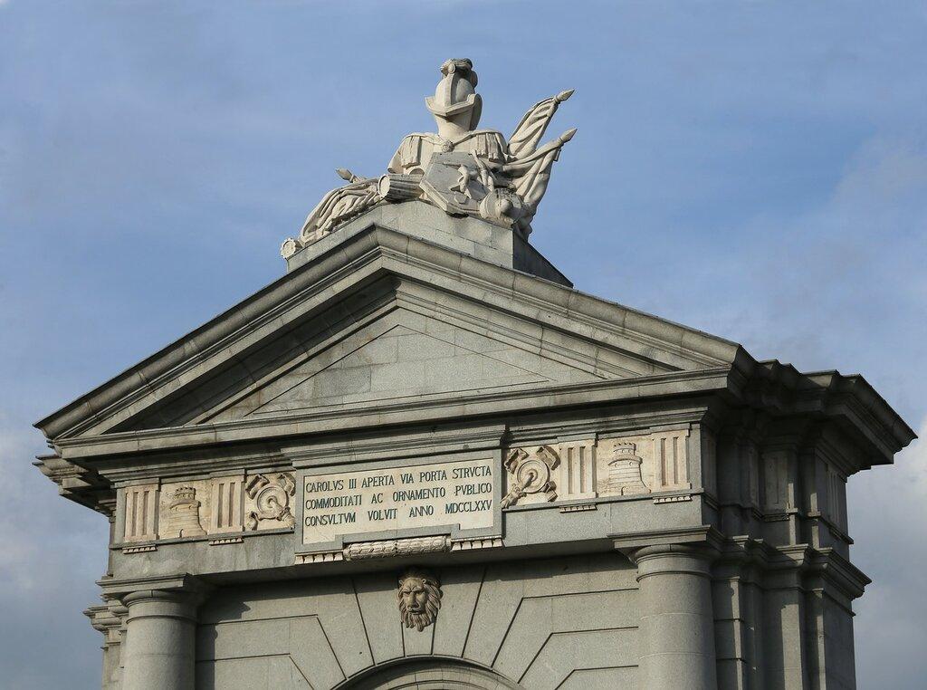 Мадрид. Ворота святого Викентия (Puerta de San Vicente)