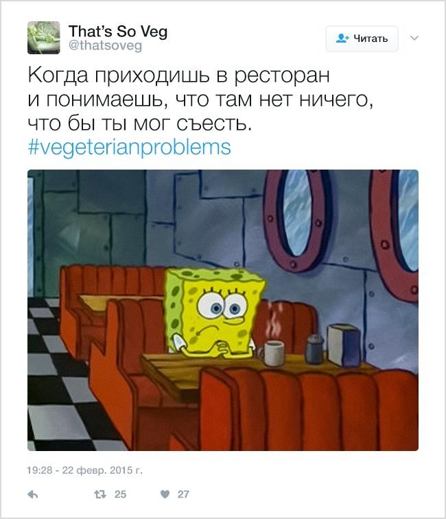 © thatssoveg/twitter.com  © Nickelodeon   Аиногда общепит еще инасмехается