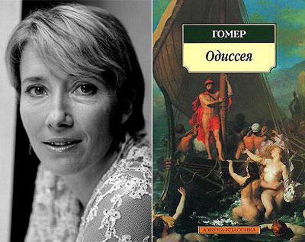 33. Эмма Томпсон (Emma Thompson) — Гомер «Одиссея».