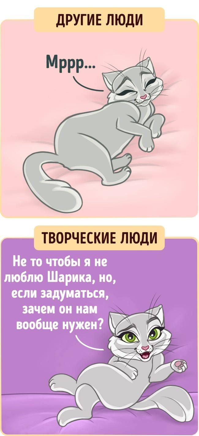 Иллюстратор Астхик Ракимова специально для fotojoin.ru