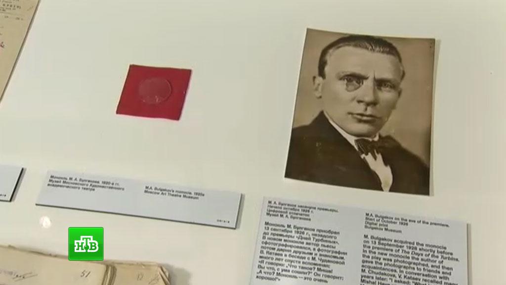 Музей кино участвует ввыставке «Булгаков. Две биографии»