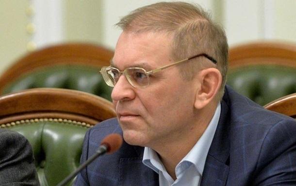 Генпрокуратура: Поделу Пашинского пока никому необъявили подозрение