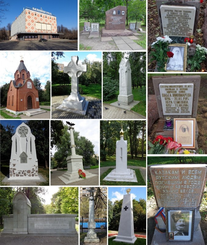 О строительстве торгово-развлекательного центра на Братском кладбище героев Первой Мировой войны. 0_19b00c_b6f26750_orig