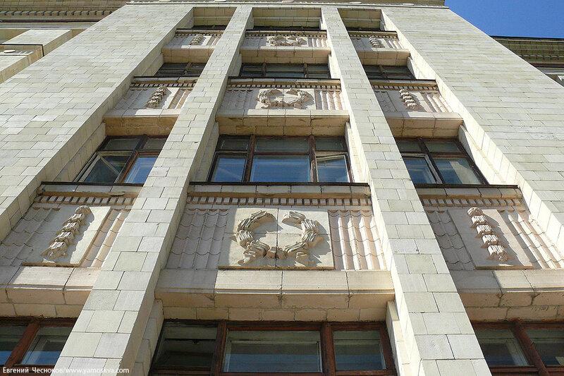 52. МГУ.Химфак фасад. 16.05.14.04..jpg