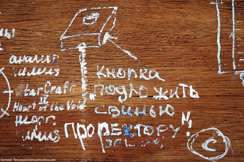 61. МГУ. Химфак. 16.05.14.075.СХА..jpg