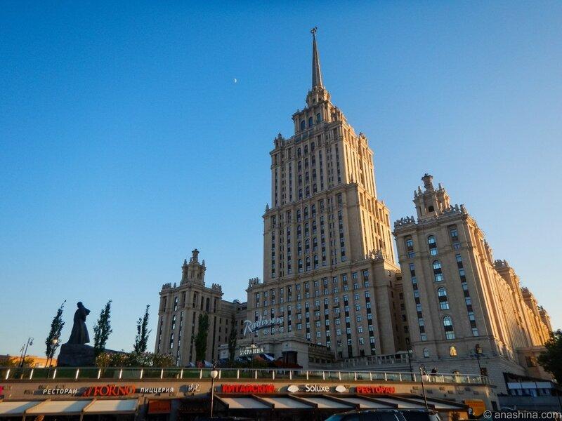 """Гостиница """"Украина"""", Москва"""