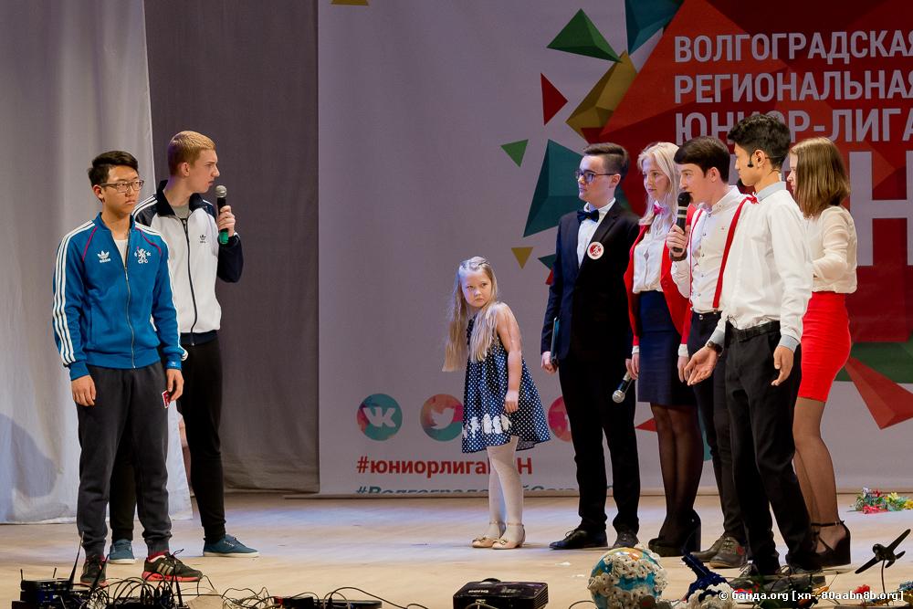 Юниор-лига КВН / Волгоград / 2016 год