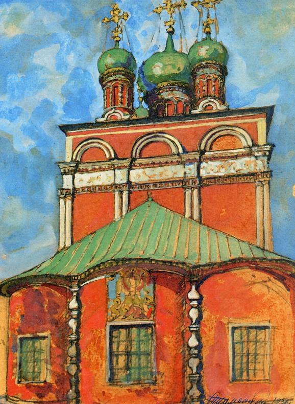 Церковь Григория Неокесарийского на Большой Полянке. 1662-1679 гг. Рисунок 1936 г..jpg
