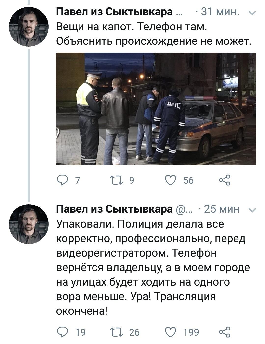 Сознательный гражданин Павел из Сыктывкара